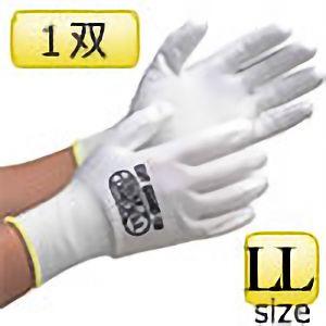 耐切創手袋 カットガード130 LLサイズ