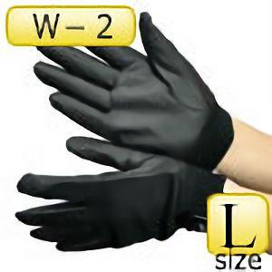 防寒作業手袋 ノンスリップライトPパターン WINTER W−2 L