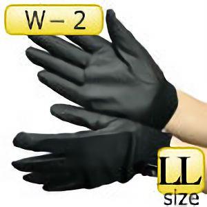 防寒作業手袋 ノンスリップライトPパターン WINTER W−2 LL