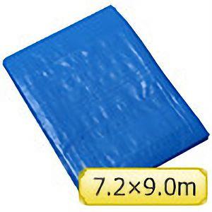 タフブルーシート #3000 7.2×9.0m