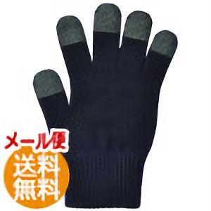 日本製 スマホ手袋 スマートタッチ 無地 5105 紺