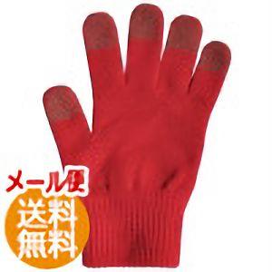 日本製 スマホ手袋 スマートタッチ 無地 5105 赤