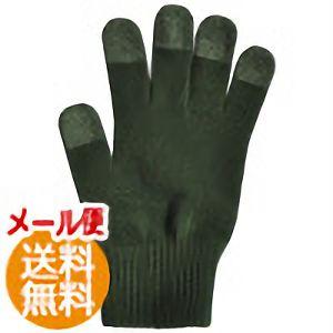 日本製 スマホ手袋 スマートタッチ 無地 5105 グリーン