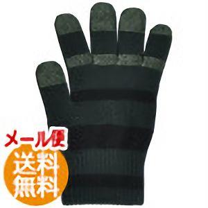 日本製 スマホ手袋 スマートタッチ 太ボーダー 5108 グリーン×黒