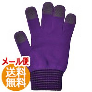 日本製 スマホ手袋 スマートタッチ カフスボーダー 5112 パープル