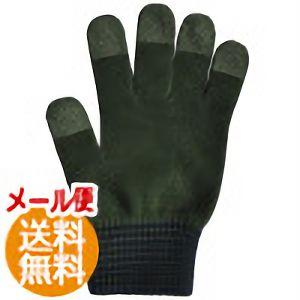 日本製 スマホ手袋 スマートタッチ カフスボーダー 5112 グリーン