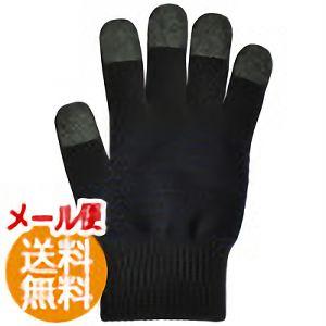 日本製 スマホ手袋 スマートタッチ 細ボーダー 5113 黒×紺