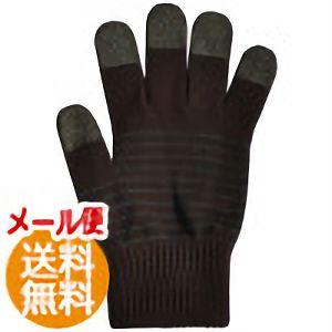 日本製 スマホ手袋 スマートタッチ 細ボーダー 5113 こげ茶