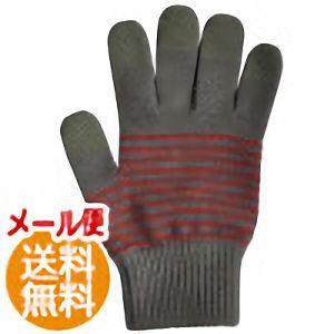 日本製 スマホ手袋 スマートタッチ 細ボーダー 5113 チャコール