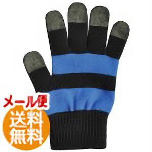 日本製 スマホ手袋 スマートタッチ 濃色ライン 5125 青