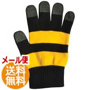 日本製 スマホ手袋 スマートタッチ 濃色ライン 5125 濃黄