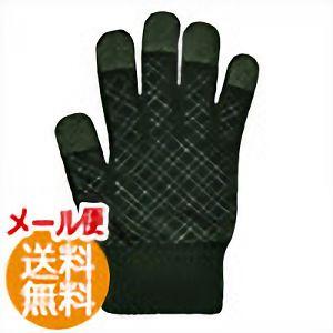 スマホ手袋 スマートタッチ すべり止め 無地 5105−S グリーン