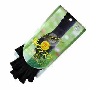 保湿&UVカット&虫除け腕カバー 手のマスク