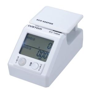 エアコン用エコキーパー 簡易電力計 EC−100A