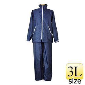 レインスーツ イージーレイン EZ−55 ネイビー 3L