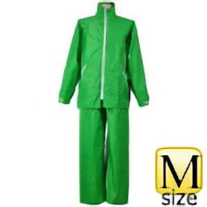 レインスーツ イージーレイン EZ−55 グリーン M
