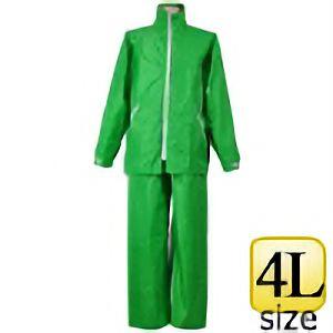 レインスーツ イージーレイン EZ−55 グリーン 4L