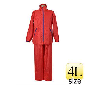 レインスーツ イージーレイン EZ−55 レッド 4L