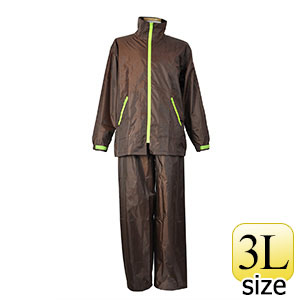 レインスーツ イージーレイン EZ−55 ブラウン 3L