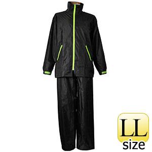 レインスーツ イージーレイン EZ−55 ブラック LL