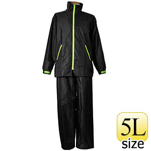 レインスーツ イージーレイン EZ−55 ブラック 5L