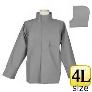 レインウェア エースガッツ AG−35J ジャケット グレー 4L