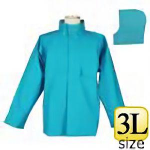 レインウェア エースガッツ AG−35J ジャケット ターコイズ 3L