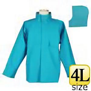 レインウェア エースガッツ AG−35J ジャケット ターコイズ 4L
