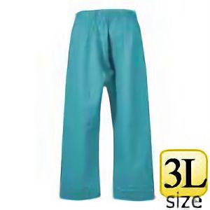 レインウェア エースガッツ AG−35P パンツ ターコイズ 3L