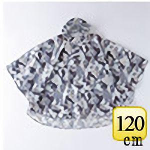 レインポンチョ�U P−02 グレイ迷彩 120