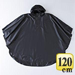 レインポンチョ�U P−02 ブラック 120