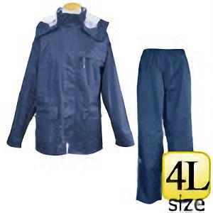 レインウェア ファンプラス FP−33 ネイビー 4L