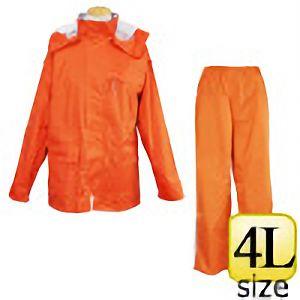 レインウェア ファンプラス FP−33 オレンジ 4L