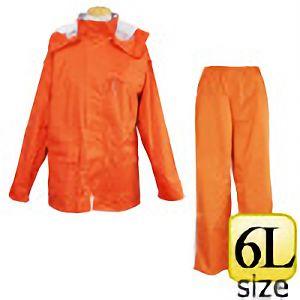 レインウェア ファンプラス FP−33 オレンジ 6L