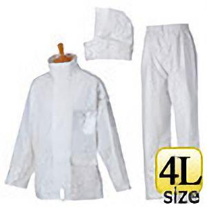 レインウェア ワークレイン M−3500 ホワイト 4L