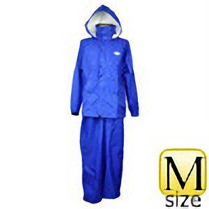 雨衣 ファングランド #9800 ネービーブルー M