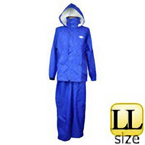 雨衣 ファングランド #9800 ネービーブルー LL