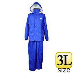 雨衣 ファングランド #9800 ネービーブルー 3L