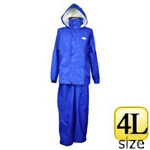 雨衣 ファングランド #9800 ネービーブルー 4L