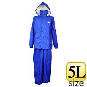 雨衣 ファングランド #9800 ネービーブルー 5L