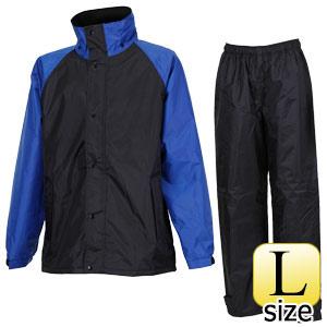 防水防寒レインスーツ M−17S ブラック×ブルー L