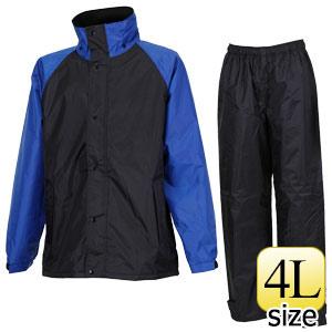 防水防寒レインスーツ M−17S ブラック×ブルー 4L