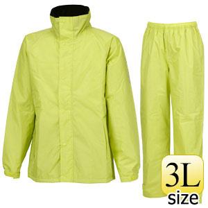 防水防寒レインスーツ M−17S ペパーミント 3L