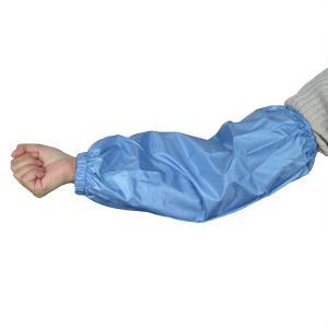 腕カバー #6100 リバーブルー フリーサイズ