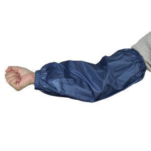 腕カバー #6100 鉄紺 フリーサイズ