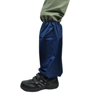 足カバー #6200 鉄紺 フリーサイズ