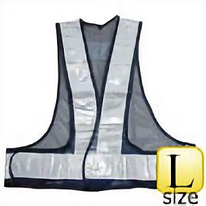 安全ベスト K−3V シルバー L(F)