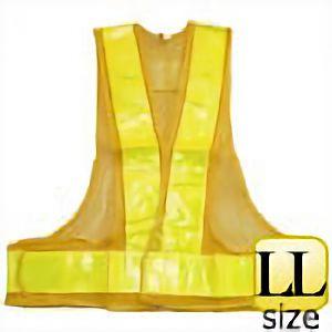 安全ベスト K−2V イエロー LL(XL)