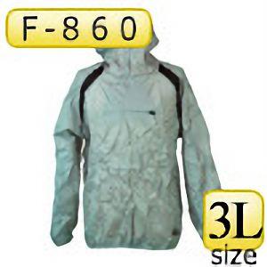 ポリエステルリップ パーカー F−860 グレー 3L
