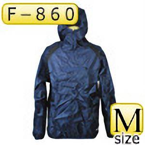 ポリエステルリップ パーカー F−860 ネイビー M